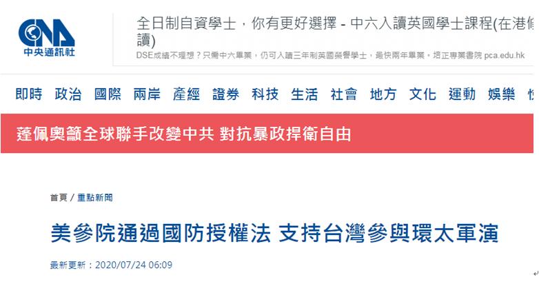 [赢咖3官网]国又打台湾牌台网民就是赢咖3官网做图片