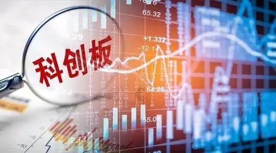 谭浩俊:科创板千亿解禁将至,如何影响市场