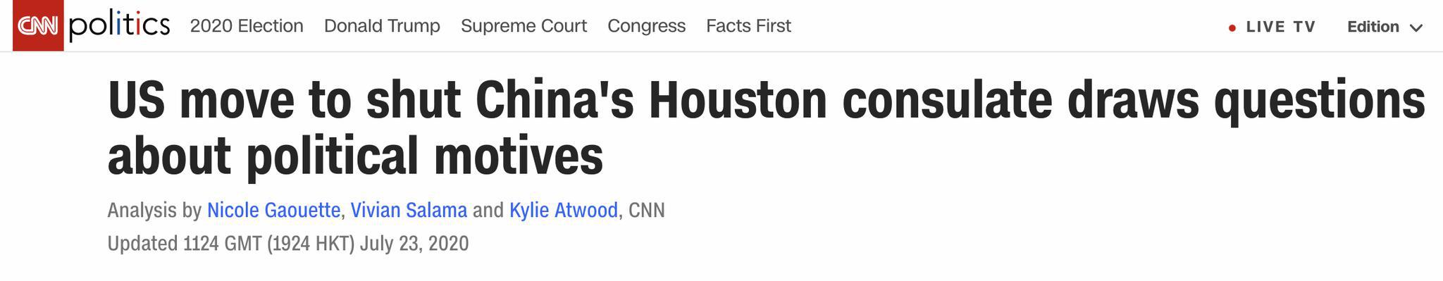 杏悦,方无端要求中国关闭杏悦驻休斯敦总领馆的真相图片