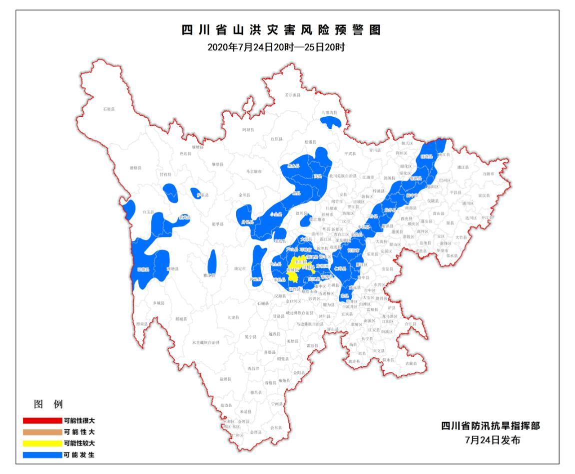 [杏悦]四杏悦川继续发布山洪灾害蓝色预警图片
