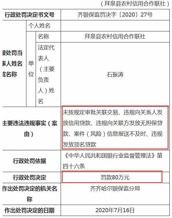 http://www.uchaoma.cn/keji/3007732.html
