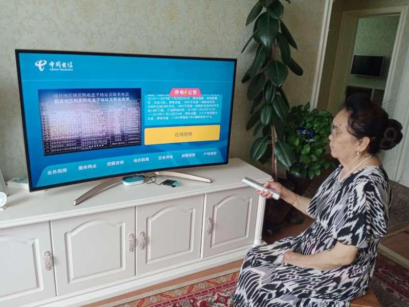 中国电信新疆公司信息化产品防疫抗疫显身手