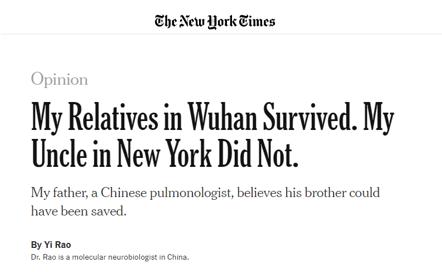 (截图来自饶毅刊登在《纽约时报》上的文章)