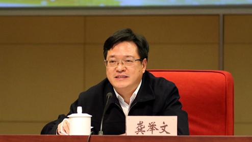 赢咖3平台:文任赢咖3平台湖北省司法厅图片