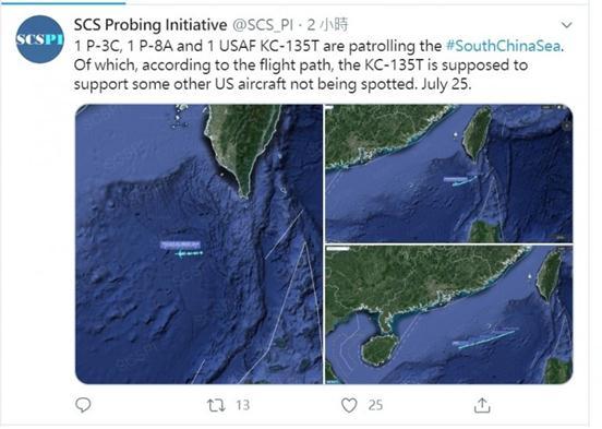 [杏悦]实弹演习之际美国海空军各派军机飞向南海杏悦图片