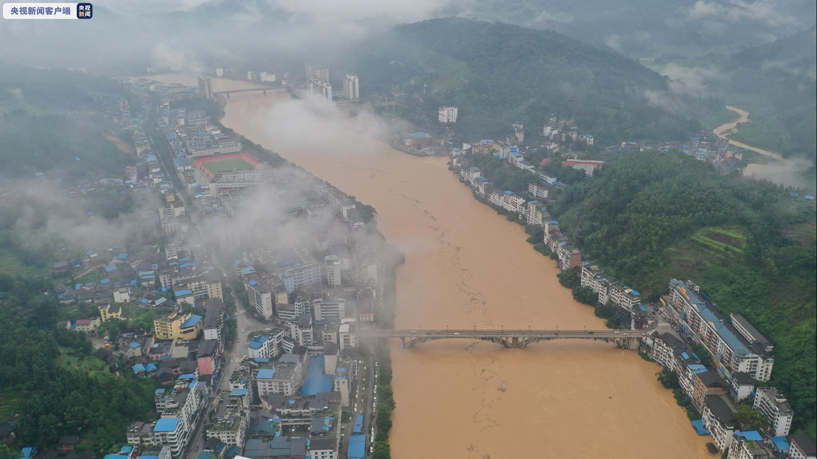 杏悦:洪水及山洪预警省杏悦内十余条河流可能发图片
