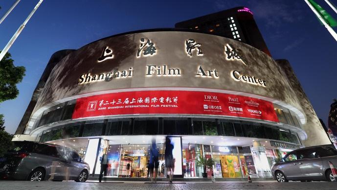 「杏耀会员注册」今天上海给全球这样一杏耀会员注册个图片