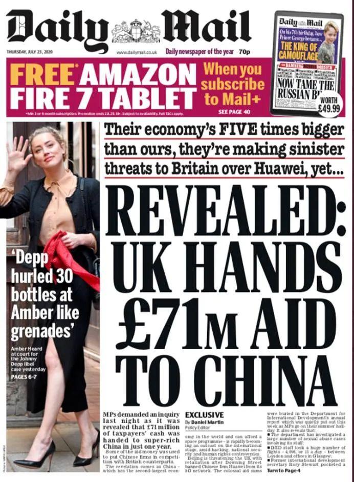 杏悦,国网民愤怒中国网民惊讶英国政府对中杏悦图片