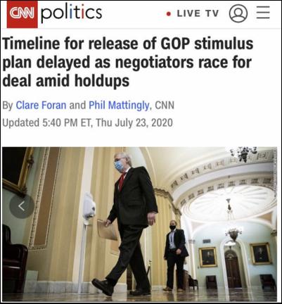 △7月23日,美国国会共和党人宣布,无法按原计划推出纾困方案