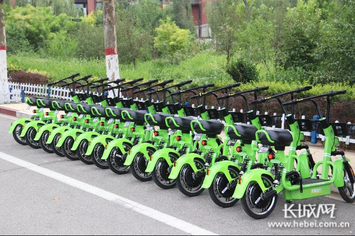 首批400辆共享电动车在安平县投放运营