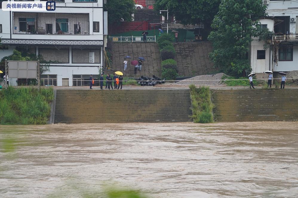 新一轮强降雨来袭 贵州省启动防汛IV级应急响应图片