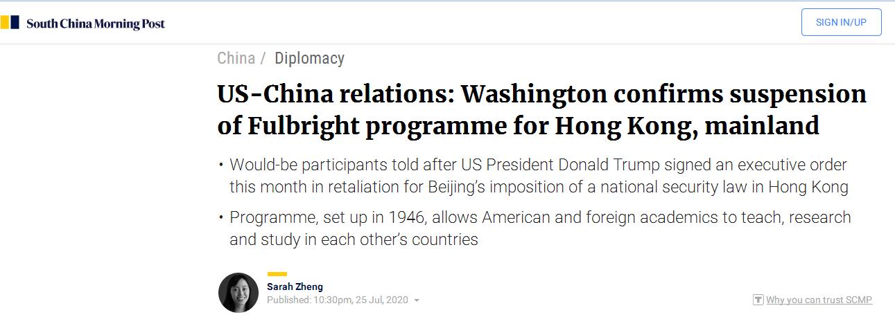 [杏悦]已暂停与中国内地和香港一项目上千杏悦名学图片
