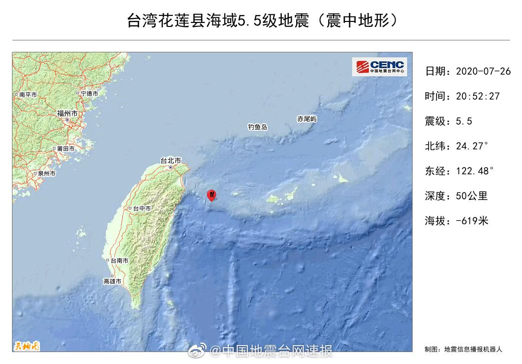 杏悦:海域发生55级地震福杏悦建福州等地有震图片