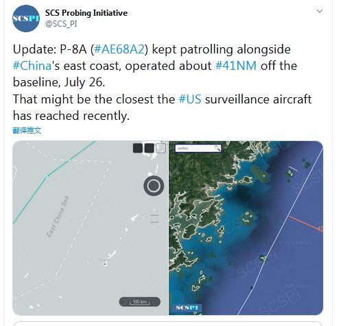 【杏悦】美军机今日现身东海一度距杏悦离中图片