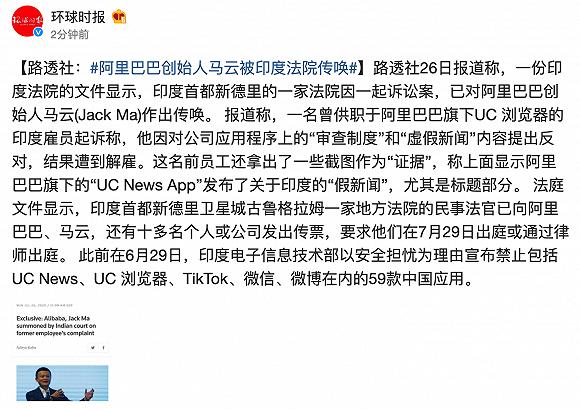 http://www.uchaoma.cn/keji/3018711.html