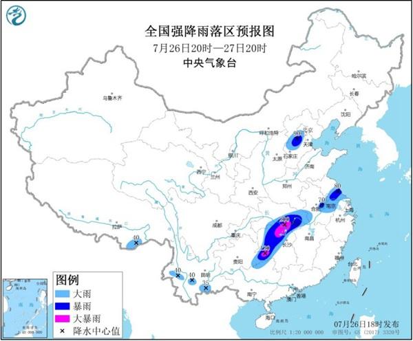 杏悦:蓝色预警湖北湖南等地局杏悦地有大暴图片