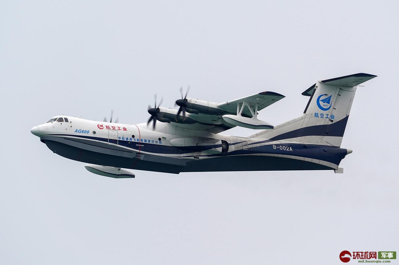600水陆天富两栖飞机成功实,天富图片