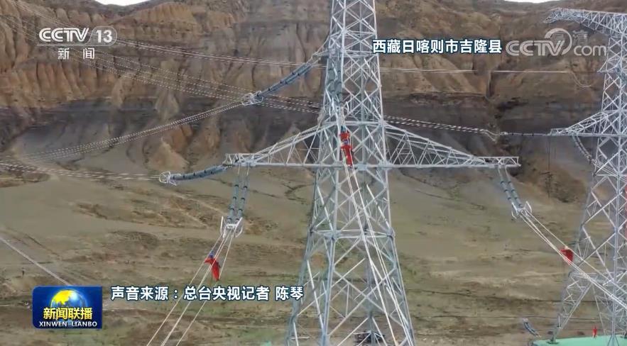 [杏悦]藏阿杏悦里电力联网工程今天全线贯通图片
