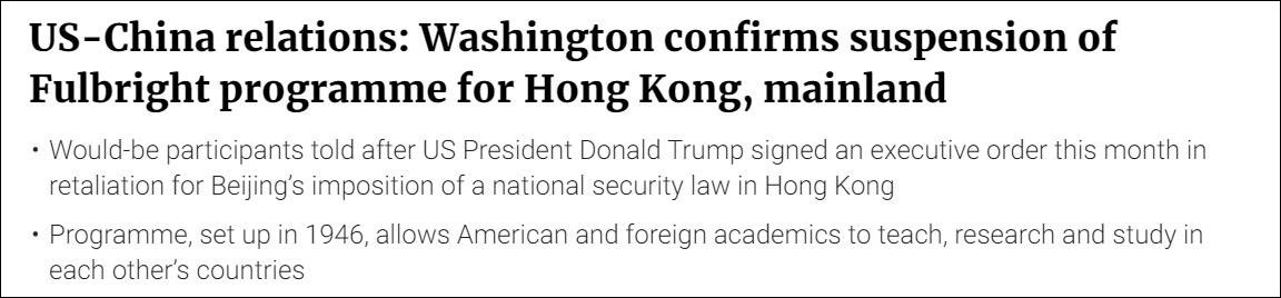 [彩票代理]美国确彩票代理认已暂停与中国图片