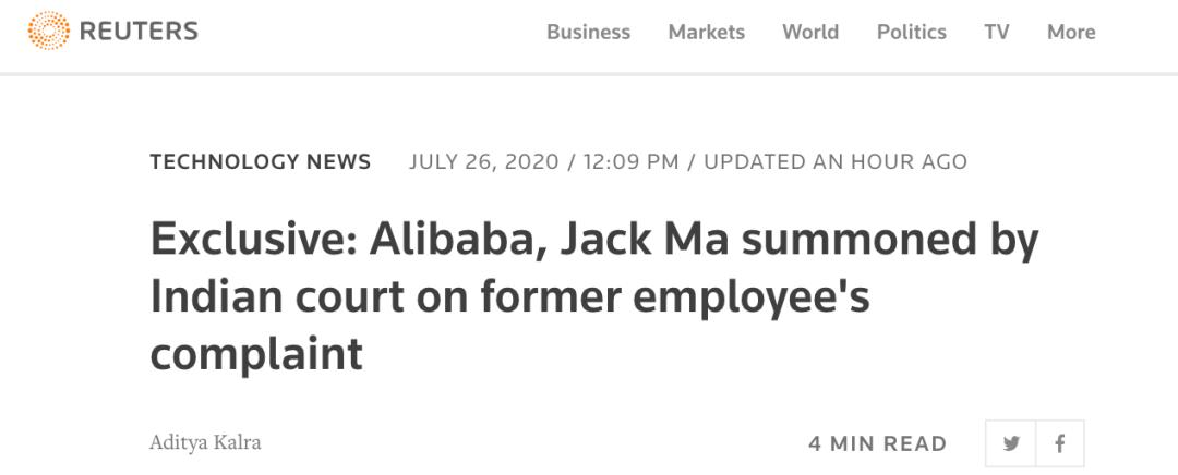 阿里巴巴创始人马云被印度法院传唤:禁止UC News、UC 浏览器后三哥又在作妖
