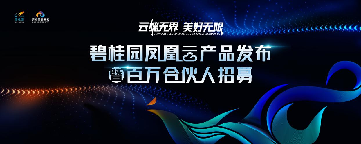 http://www.house31.com/tudiguanzhu/135961.html