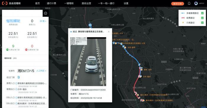 http://www.reviewcode.cn/youxikaifa/160707.html