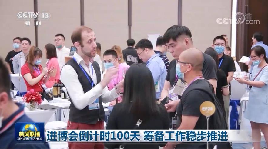 「杏悦」进博会倒计时杏悦100天筹备工作稳步推进图片