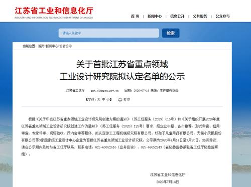 http://www.reviewcode.cn/yanfaguanli/160629.html