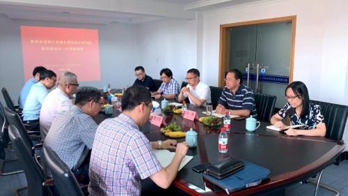 杏悦:土空杏悦间规划研究院与浙江省城乡规划设计图片