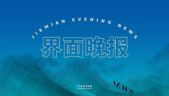 /baodingjingji/100461.html