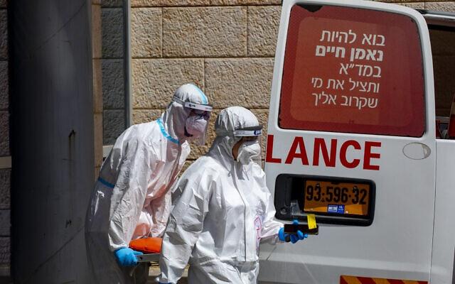 以色列新增955例新冠肺炎确诊病例 累计确诊63581例