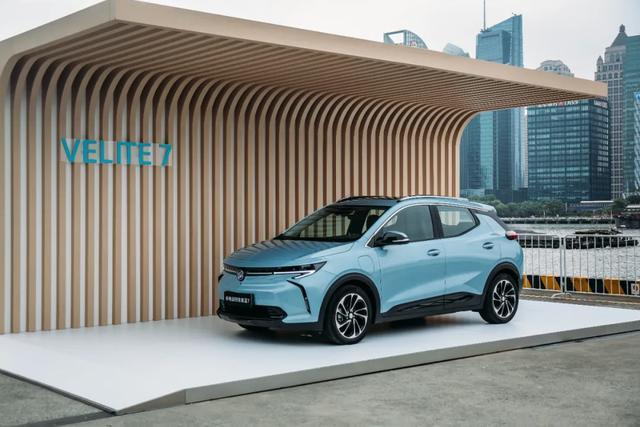 """别克""""微蓝""""双车上市,上汽通用发力新能源"""