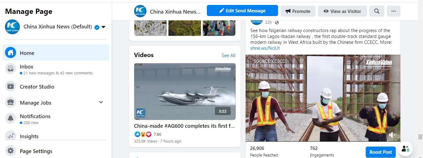 中国铁建中国土木尼日利亚拉伊铁路  云开放日引发国内外媒体热议图片