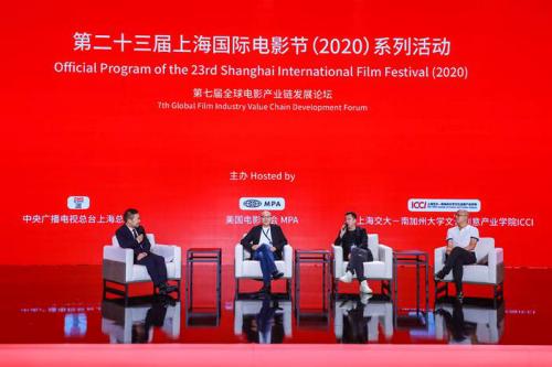 爱奇艺杨向华出席上海国际电影节:希望线上线下有机结合 形成产业链共赢新常态
