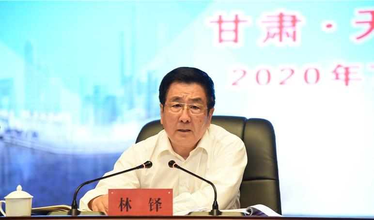 2020年津企陇上行暨产业扶贫座谈会在天水举行图片