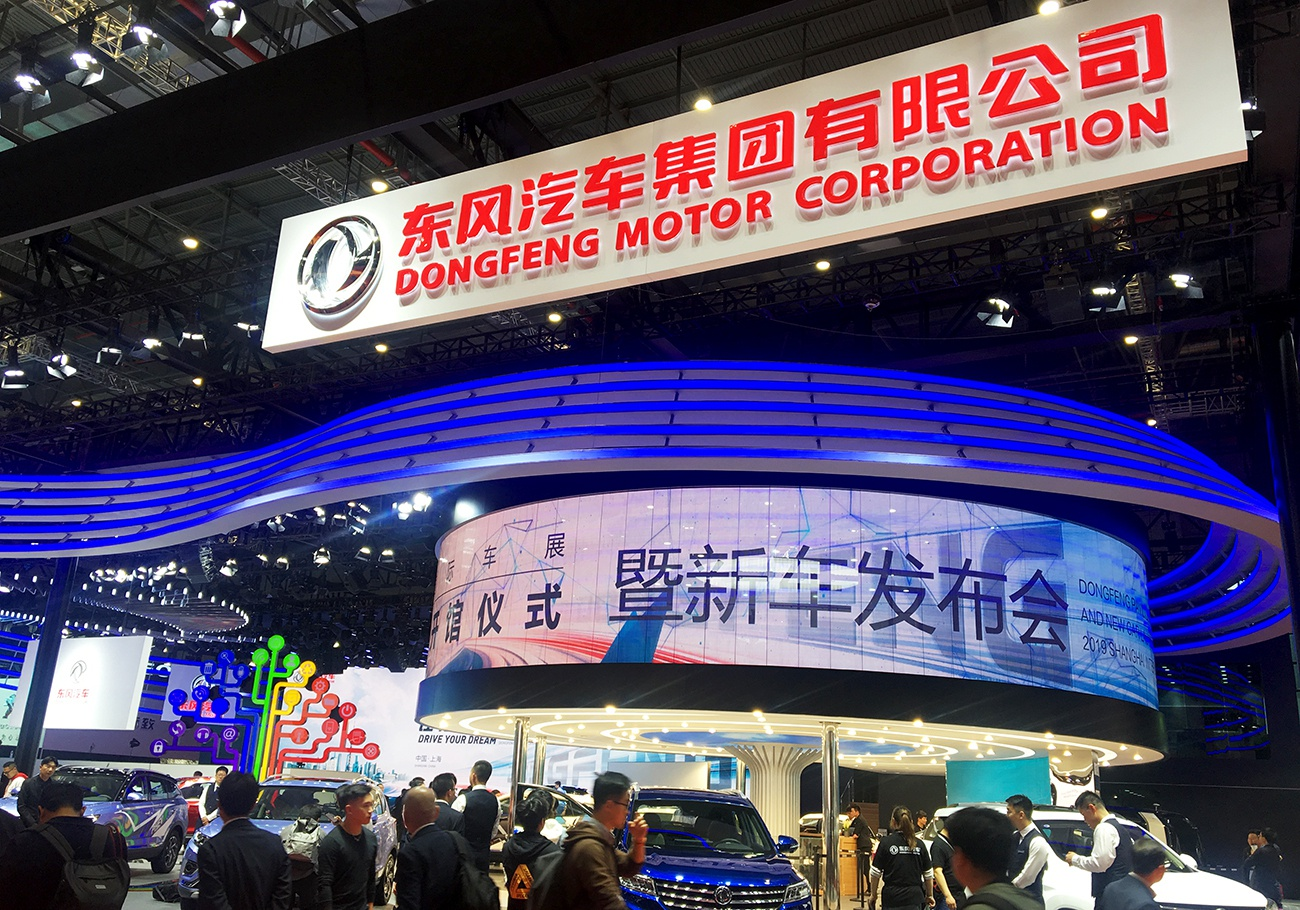 """东风集团拟创业板上市:首发不超9.57亿股为""""岚图""""募资"""