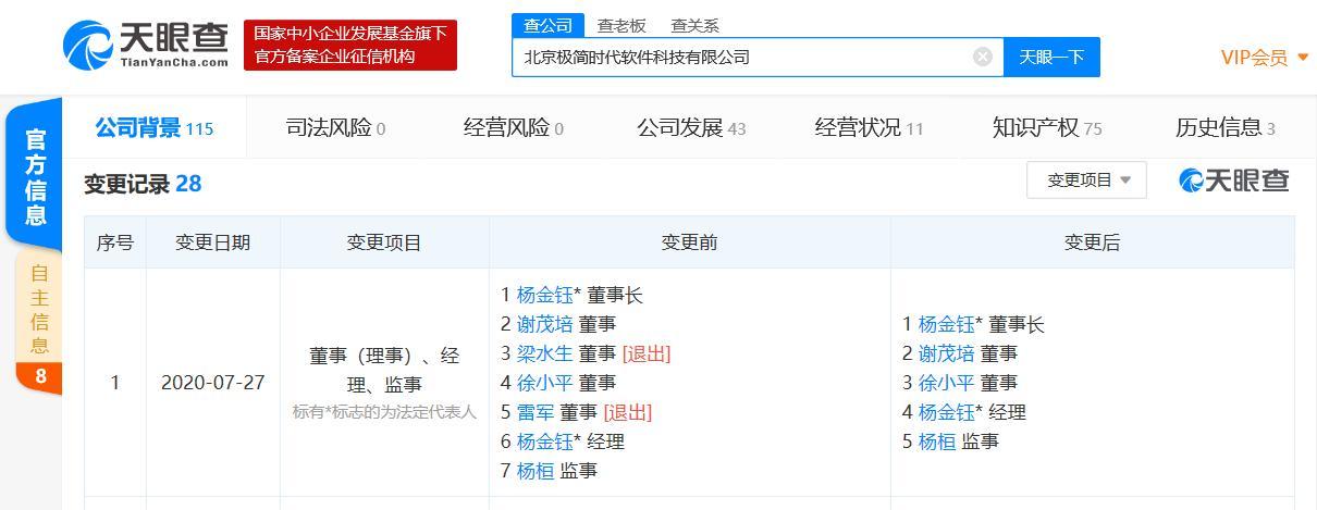http://www.reviewcode.cn/jiagousheji/161209.html