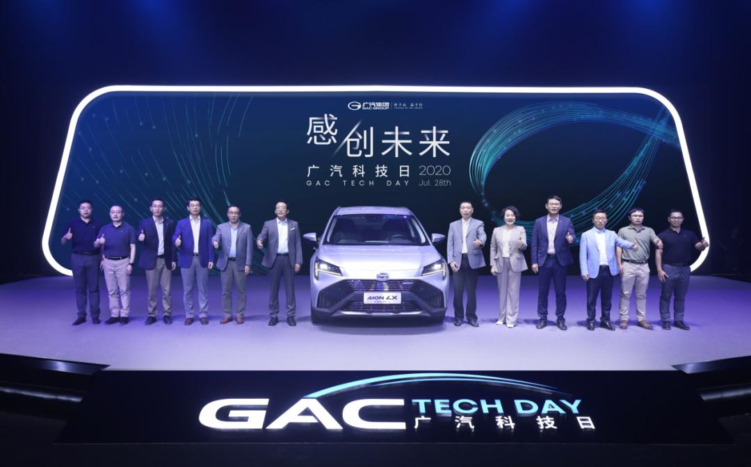广汽集团打造汽车黑科技