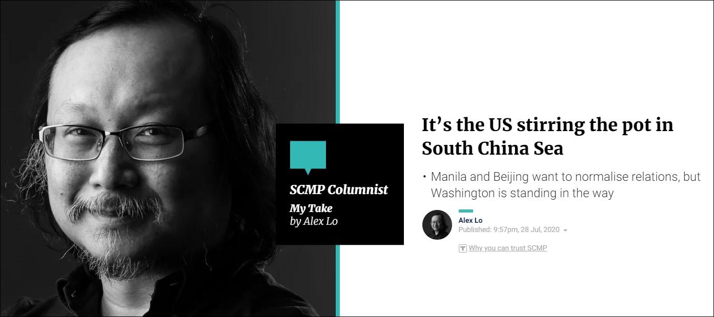 [赢咖3]华早报赢咖3美国滥用国际法在南海问图片