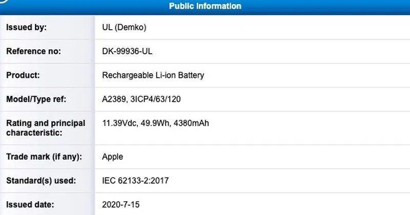 新 Macbook Air 可能快要到来:49.9Wh新型电池现身备案网站