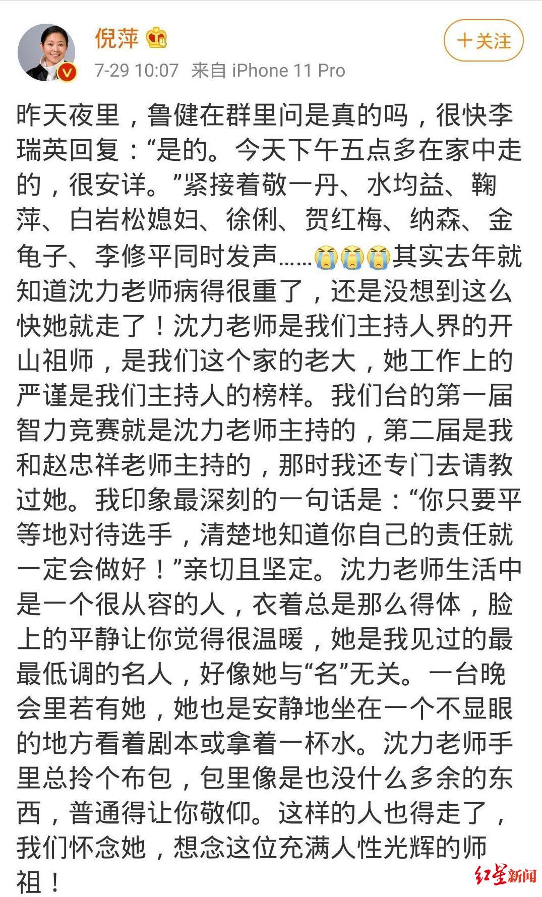 [赢咖3娱乐]倪赢咖3娱乐萍朱军杨澜等缅图片