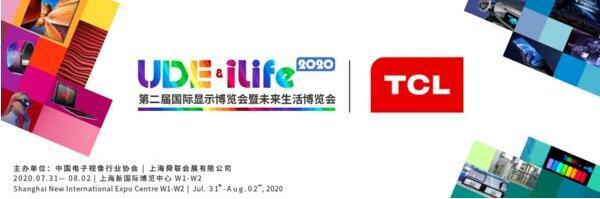 TCL智慧科技将携两款量子点电视参展UED2020