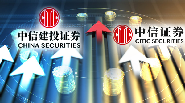 中信建设投资公司的市值超过中信证券公司。,Ltd