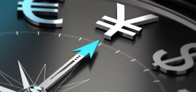 王永利:新形势下人民币国际化的机遇与挑战