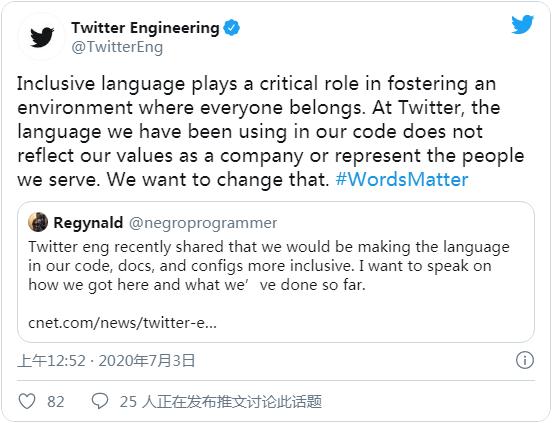 Twitter清理涉奴隶制编程用词:master、slave等被禁用