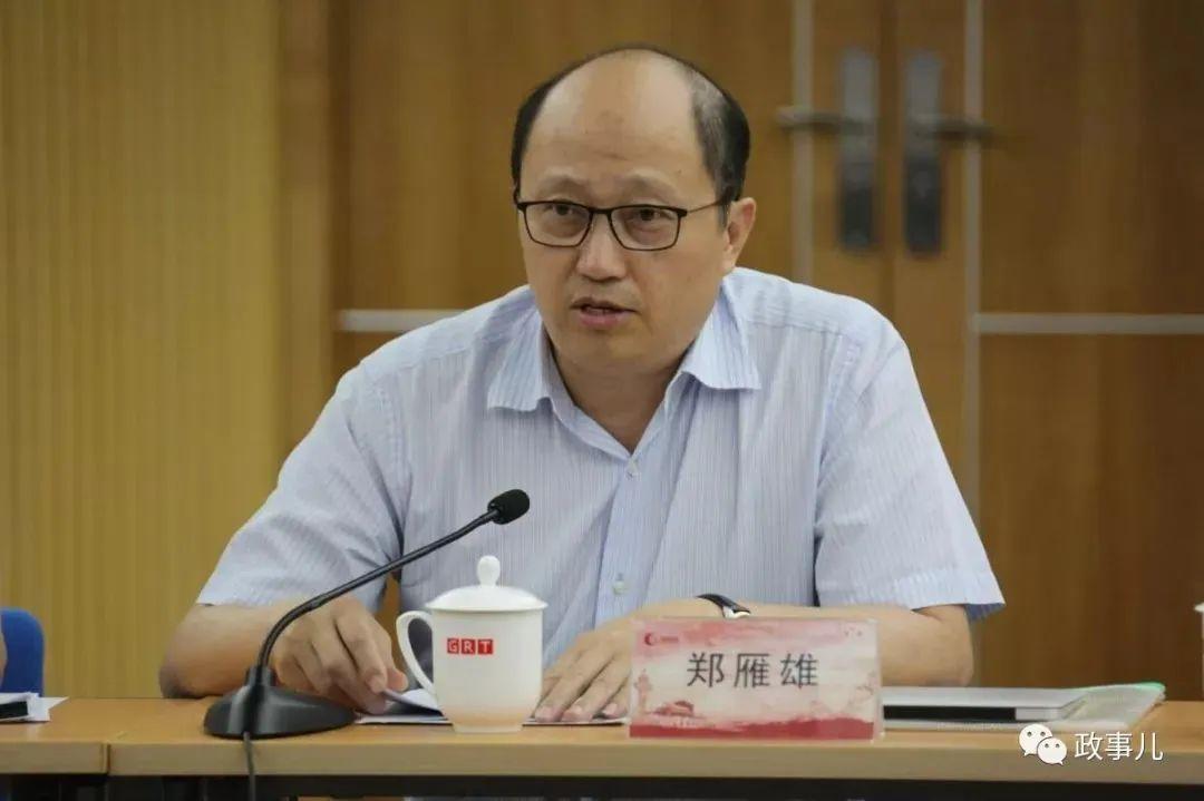国务院任命,郑雁雄为驻港国安公署署长图片