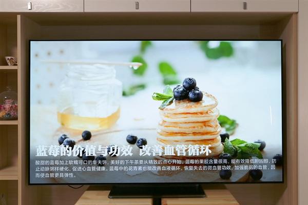 以超高端树立行业标杆 小米电视大师65英寸OLED上手