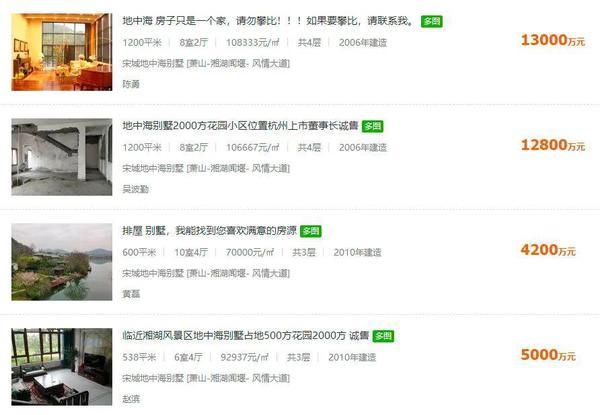 有钱任性!23岁住豪华别墅的杭州后浪,炒股炒到举牌一家上市公司