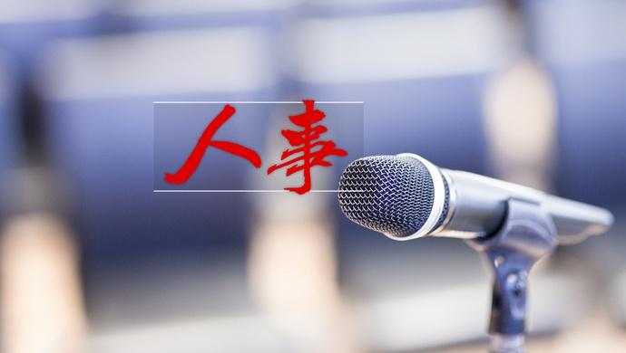 唐登杰任国家发改委党组副书记,38岁升副部级,曾是上海当时最年轻副市长