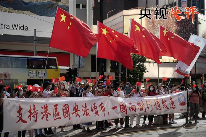 「杏悦平台」立法杏悦平台尊重香港实际符合国际惯例图片